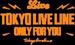 2016/7/17 GENSEKIがFM RADIO「Tokyo Live Line」に出演!!